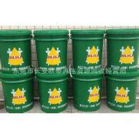 盐田收购回收级废乙醇废白电油废柴油废机油正规再生利用