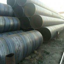 大口径焊接钢管DN2400、环保管道用2020mm螺旋钢管一吨价格