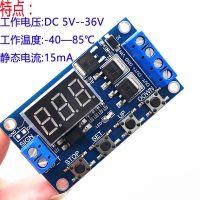 触发循环定时 延时开关电路 双MOS管控制板代替继电器模块 12 24V
