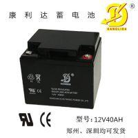 12V40AH电梯平层系统用电池 康利达厂家直销