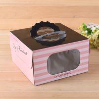 【现货】加厚手提生日蛋糕盒 6寸/8寸折叠瓦楞方形蛋糕盒