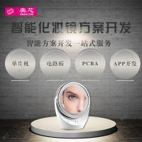 智能化妆镜方案设计开发 硬件语音浴室镜高清智能防雾卫浴镜子ban