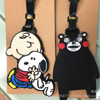 周年版史努比 黑熊造型行李牌 幼儿园小朋友书包识别吊牌