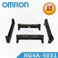 XG4A-5031 扁平电缆连接器 欧姆龙/OMRON原装正品 千洲