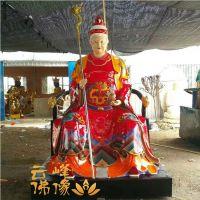 树脂十二老母 专业神佛像雕塑厂家电话
