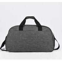 新款旅行包手提大容量行李袋男士健身包厂家定做