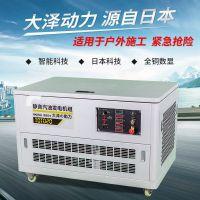宾馆20千瓦单项汽油发电机