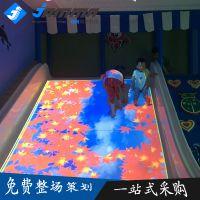 佳玛淘气堡亲子乐园儿童互动投影滑梯AR滑梯投影游戏儿童魔鬼滑梯