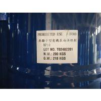 化工广州现货 TX/NP-10 辛/壬基酚聚氧乙烯醚99% 汉姆/国产 乳化、渗透剂、润湿