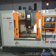 二手加工中心 黄山皖南VMC850L立式加工中心