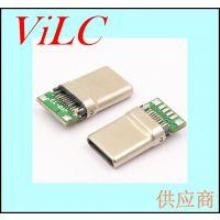 8P焊点-带板TYPE C公头-拉伸一体式USB3.1公座 编带包装
