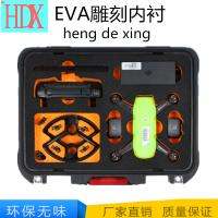 定制EVA海绵球冷热压EVA内托CNC雕刻泡棉内衬