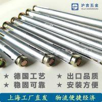 [上海沪吉]德式平头内胀十字拉爆螺丝欧式铁膨胀螺栓8-10系列
