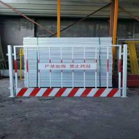 山东基坑护栏_山东基坑护栏厂家_基坑护栏隔离防护