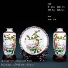 新中式陶瓷工艺品摆件 家居饰品软装风创意客厅花瓶三件套可定制