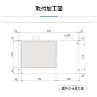 ENC-GR1000EX-eco日本apiste控制面板冷却器