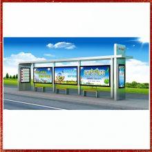 公交站台制造厂家,现货供应候车亭,公交站亭定制生产