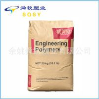 PA66 美国杜邦 70G13HS1-L 耐热 热稳定 加纤13%增强 热稳定性