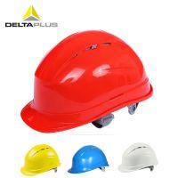 代尔塔102012安全帽 工地施工人员防砸透气建筑工程劳保安全头盔
