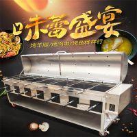不锈钢全自动旋转无烟木炭烤羊腿炉烤肉机烤鱼环保烧烤炉移动