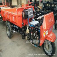 加重7速柴油三轮车 高端建筑工地三轮车 工地拉料柴油三轮车