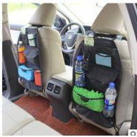 双层600D 250g 皮革边车用收纳/置物/椅背袋