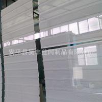 工厂直销&0.5镀锌穿孔压型吸音板 蓝色吸音冲孔板量大从优