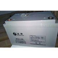 原厂促销/ 圣阳 蓄电池SSP12-7 小功率 12V7AH 电力储能 机房专用