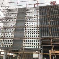 传祺新能源店外墙冲孔板铝格栅设计安装招牌冲孔、条形效果