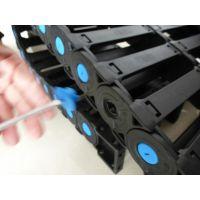 自动化设备专用塑料尼龙拖链 瑞奥厂家直销 规格齐全性价比高发货快