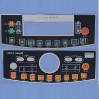 苍南标牌厂制作 家电标牌 丝印塑料家电pvc面板 pvc控制面板定做