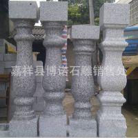 汉白玉石雕栏板护栏 拱桥河道阳台柱 厂家直销