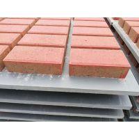 广场透水砖价格 红色建菱砖价格表