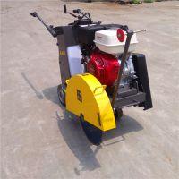 马路切割机 水泥地切缝机 40型路面切割机产地直供 汽油柴油动力均有