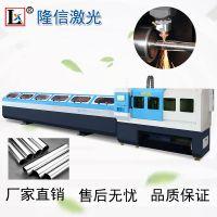 隆信全自动激光切管机自动上料不锈钢切管机无毛刺激光切割直销