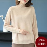 湖南摆地摊女士毛衣杂款女装毛衣冬季加厚打底衫便宜批发