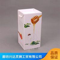 食品包装袋印刷公司 食品印刷包装袋 材质多色可选