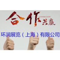2019第七届中国(上海)国际流体机械展览会