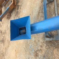 超级耐磨水泥沙子提升机/圆钢管上料机