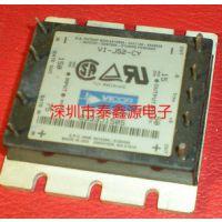 VI-J52-CY电源模块VICOR品牌