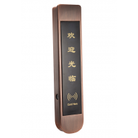 EM-B3123电子感应柜锁 桑拿锁更衣室柜门锁 储物柜防盗电子锁