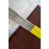 ERNi-1纯镍焊丝