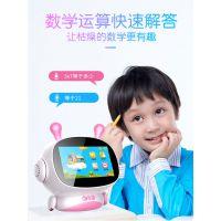 广东AI智能互动场景化视频互动玩具早教机