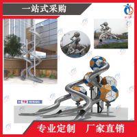 上海聚巧厂家定制户外非标不锈钢滑梯