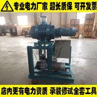 承装资质一级清单使用工具真空泵≥4000m3/h一级电力试验设备赛瑞达