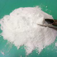 专业销售 港宝TPU专用粉末 聚氨酯TPU超细粉 液氮低温磨粉