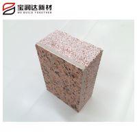 河南周口市宝润达外墙保温装饰一体板市场批发价TPS真石漆一体板特惠