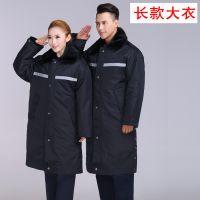 反光条多功能大衣加长款男女工作服公司定制LOGO保安棉服户外工作
