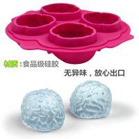 硅胶冰格食品级硅胶大脑冰格 制冰模 创意diy冰模器 4孔冰块模具