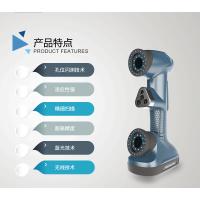 手持式三维扫描仪 脚型3d扫描仪 三维立体扫描仪竞选厂家